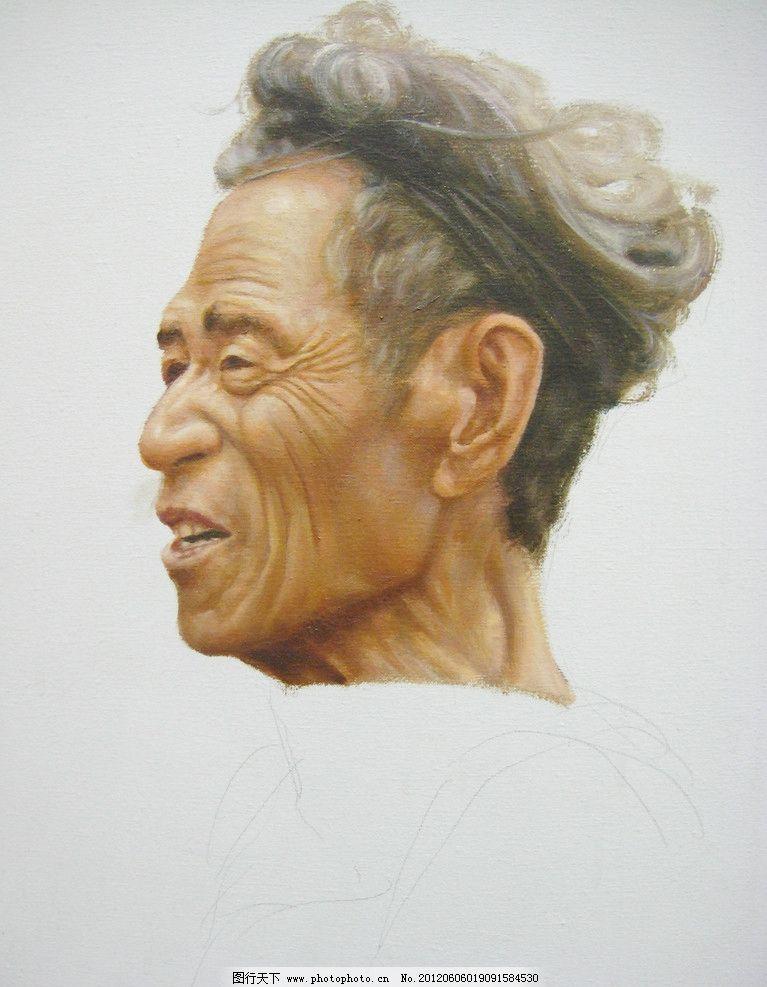 老人肖像 油画 手绘 写实风格 传统绘画 肖像 人像 人体 老头 少数