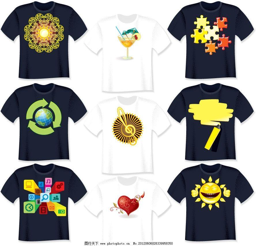 时尚t恤图案设计 时尚 t恤 图案 设计 手绘 矢量 t恤主题 其他 生活百