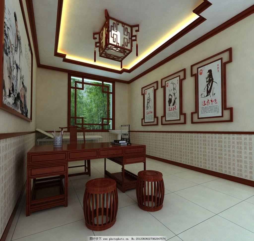 图片岗位设计效果图中医_室内设计_环境设计要求诊室设计ui基本图片