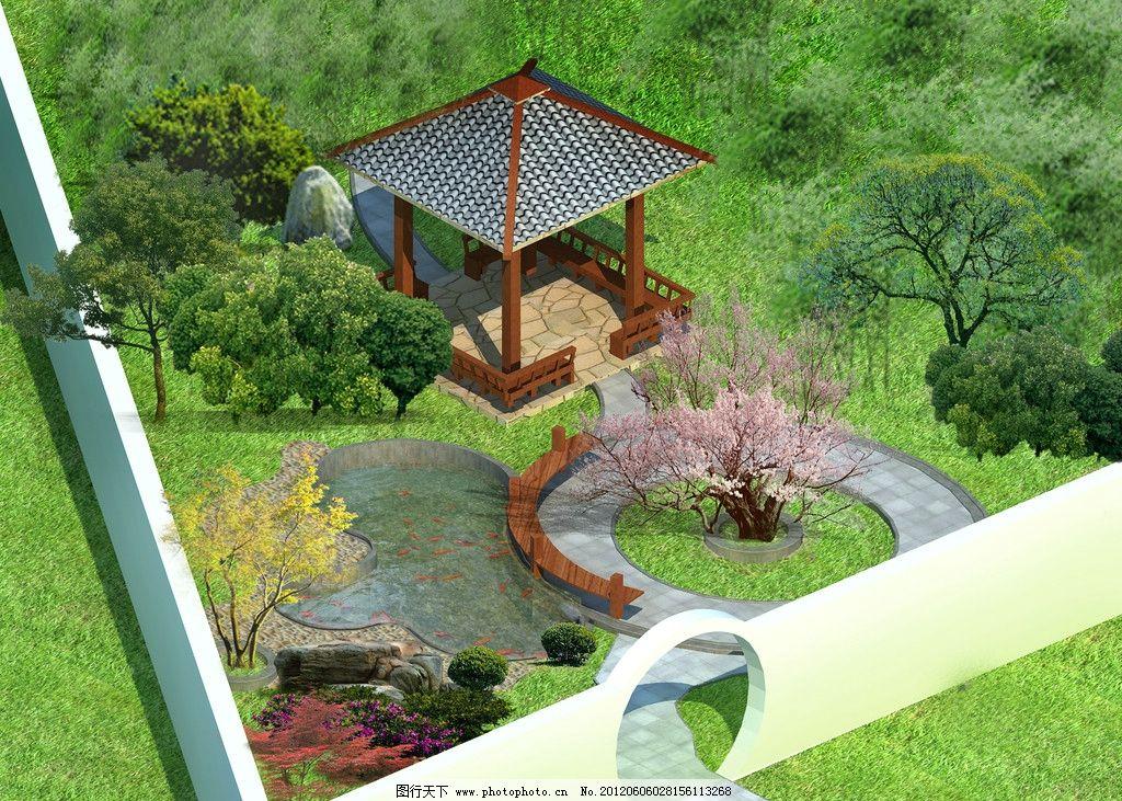 庭院景观设计效果图 景观效果图设计 源文件 水池庭院 后花园景观