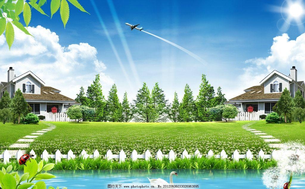 蓝天草地 蓝天白云 自然风景 自然景色 绿色 大自然 树 树木