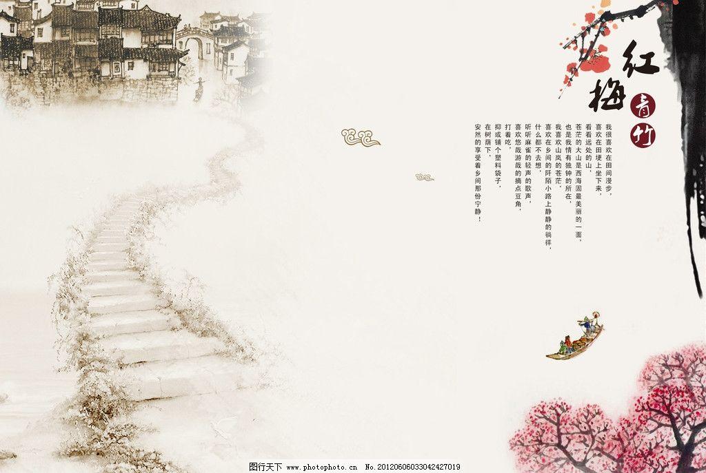 江南风韵图片