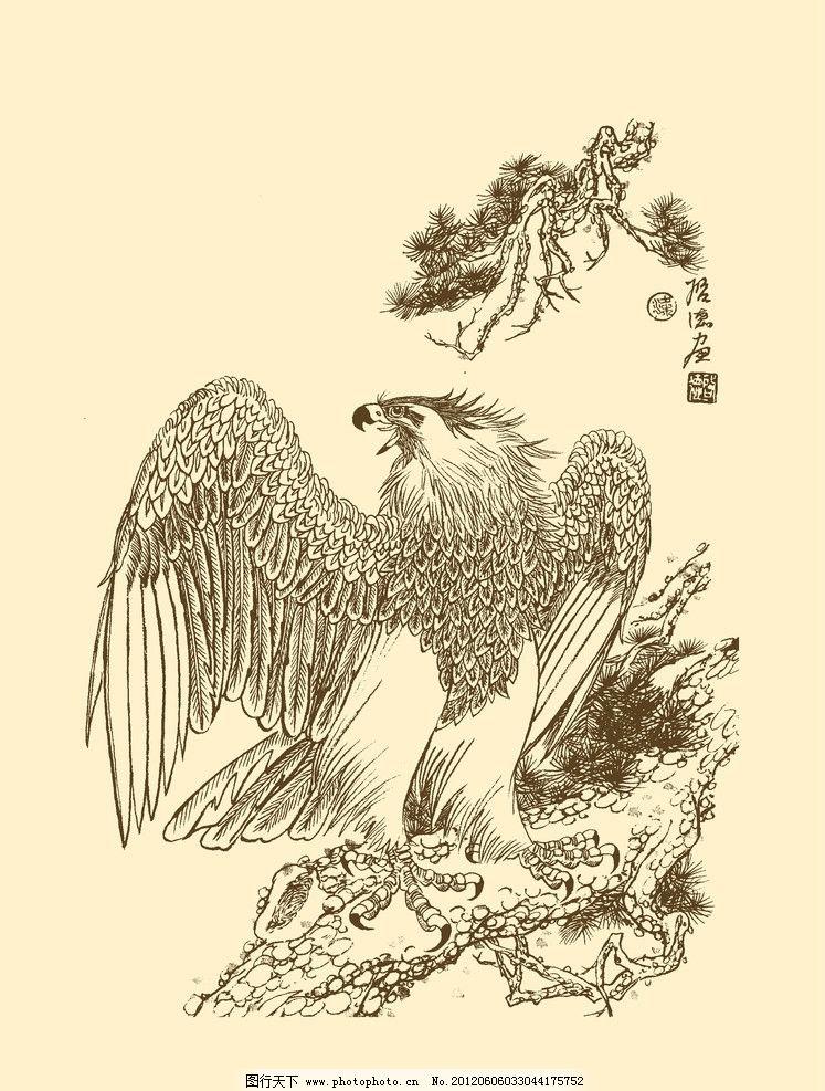 雄鹰装饰图案手绘