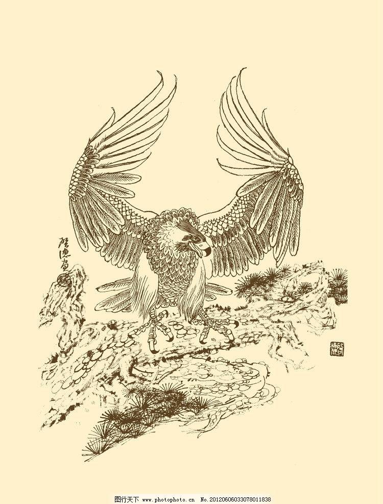 鹰的口风琴谱子