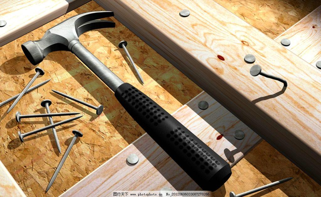 木工 锤子 木板 钉子 建筑