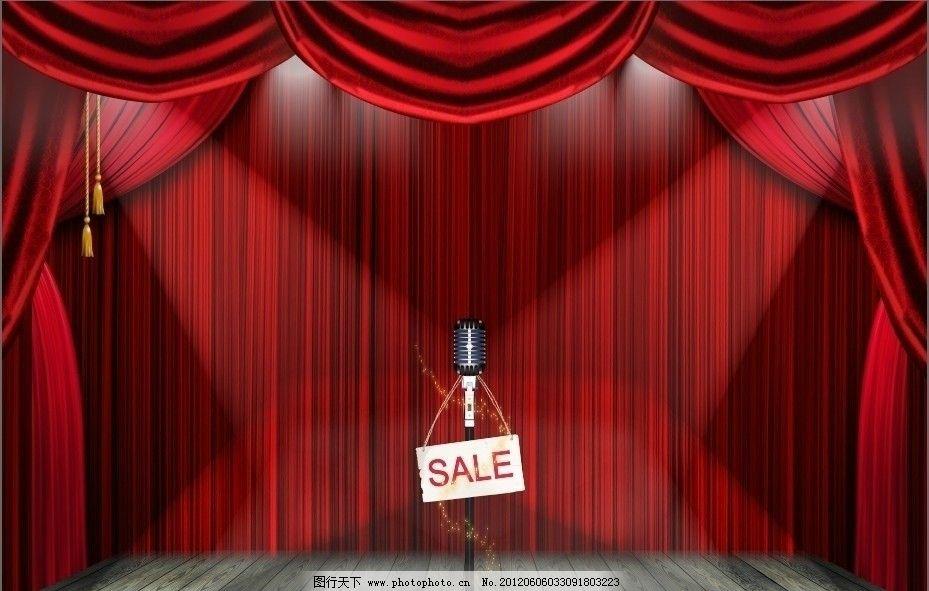 红色地板窗帘效果图现代简约窗帘效果图配灰色地板图片3