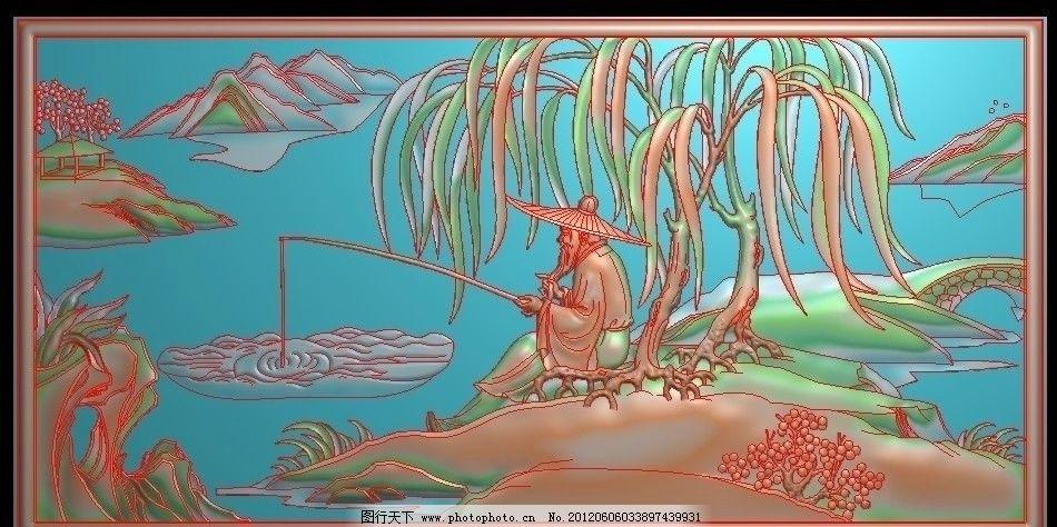 姜太公钓鱼图片