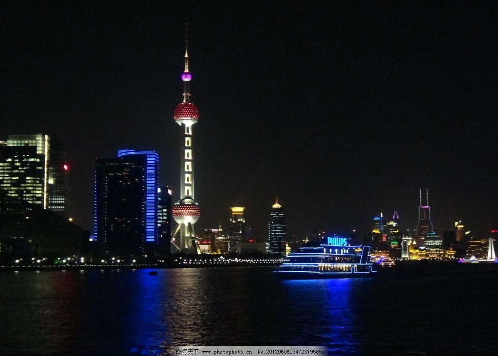东方明珠 上海 夜景 倒影