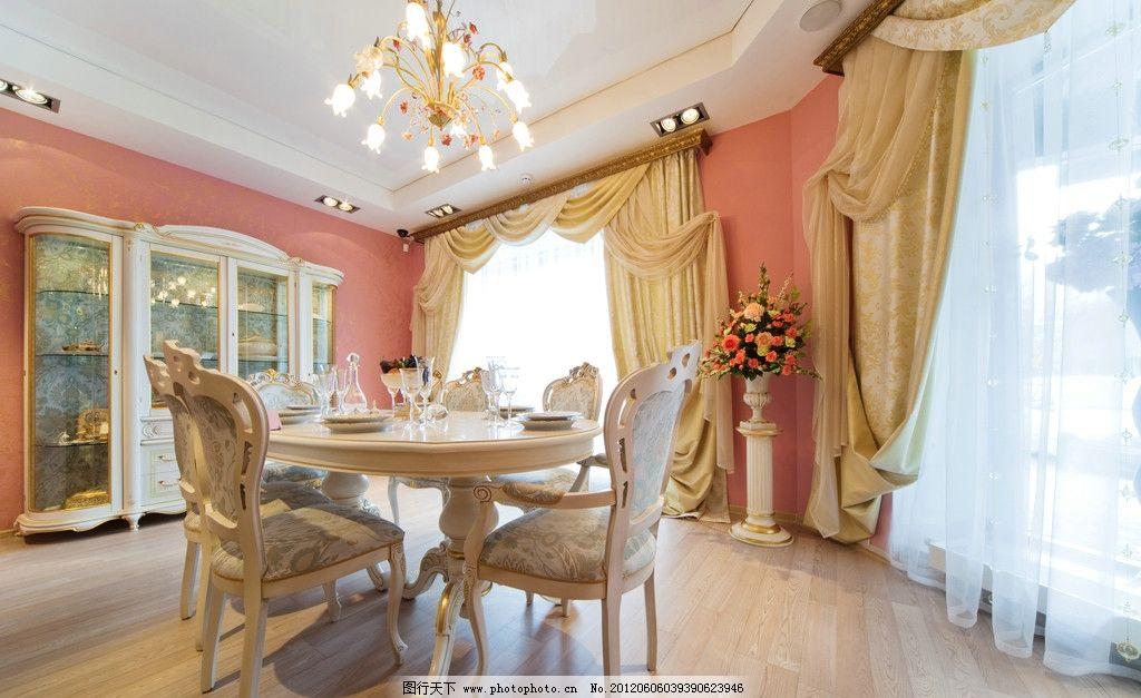 欧式 古典 餐桌 椅子 吊顶 欧式灯具 窗帘 书房 别墅 木茶几 古典装修