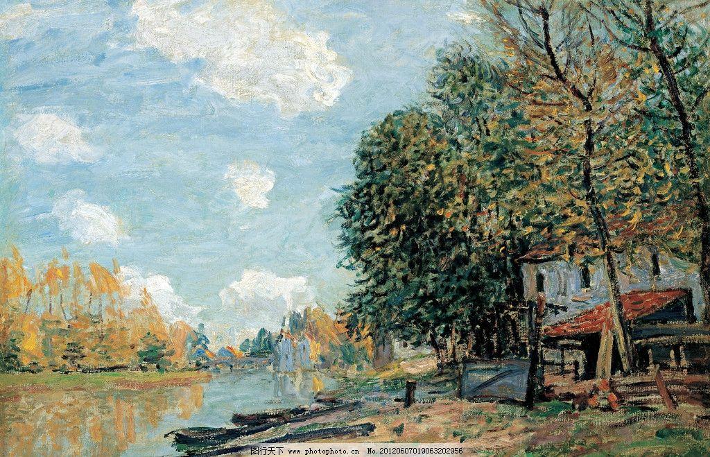 斯绘画_鲁恩河畔的莫雷小镇 西斯莱 西方高清油画 印象派 房屋 绘画书法