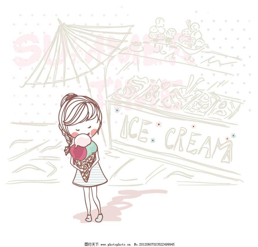 吃冰淇淋的小女孩图片