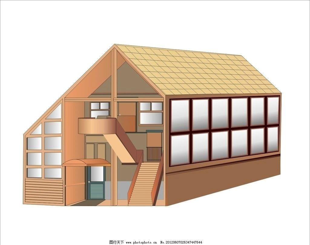 房子 矢量        建筑物 人文景观 格局 设计 coreldraw 其他 生活