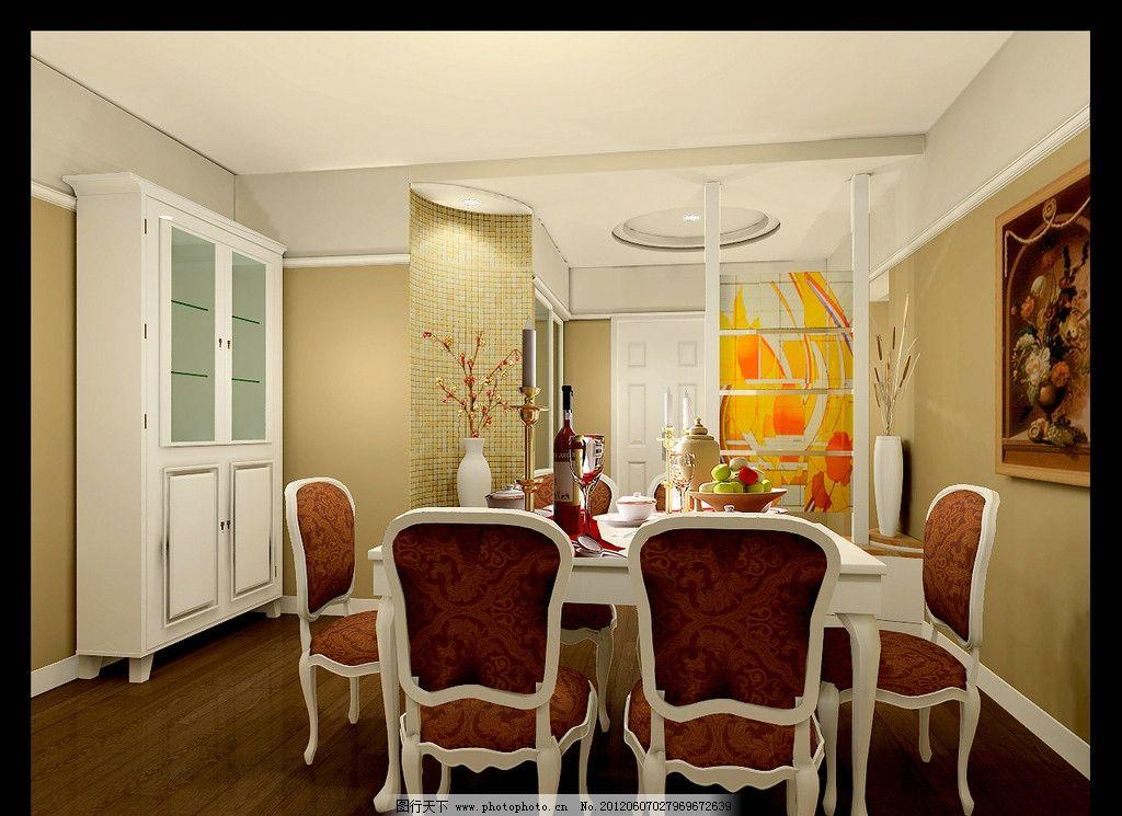 餐厅 装修效果图图片_室内设计_环境设计_图行天下图库