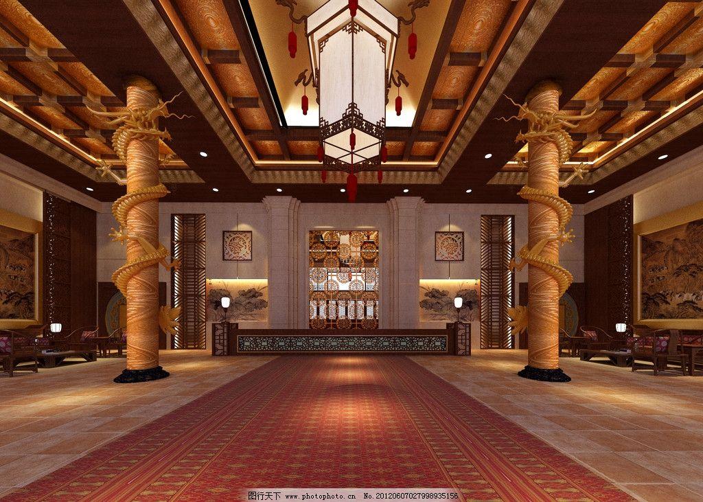 大堂 装修 公装 房屋 室内 房屋装修 装饰        装潢 地毯 柱子
