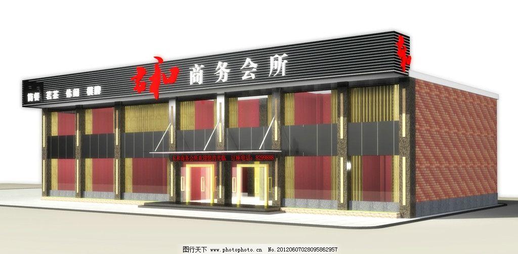 宾馆门头 会所 店招 招牌 门头 建筑设计 环境设计 设计 300dpi jpg