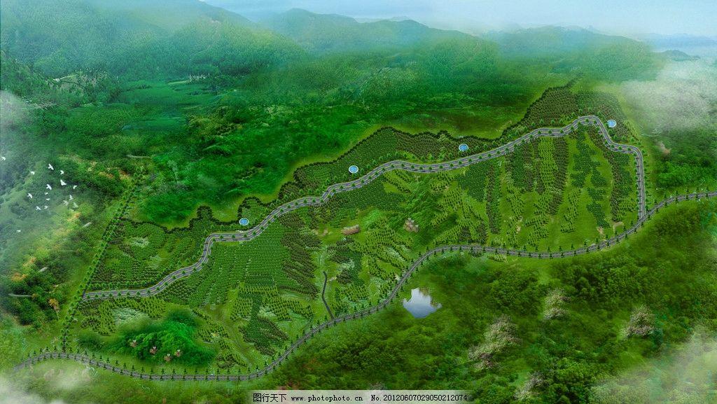 山林绿化效果图 绿化效果图 鸟瞰图 园林绿化 森林 树木 云朵 其他
