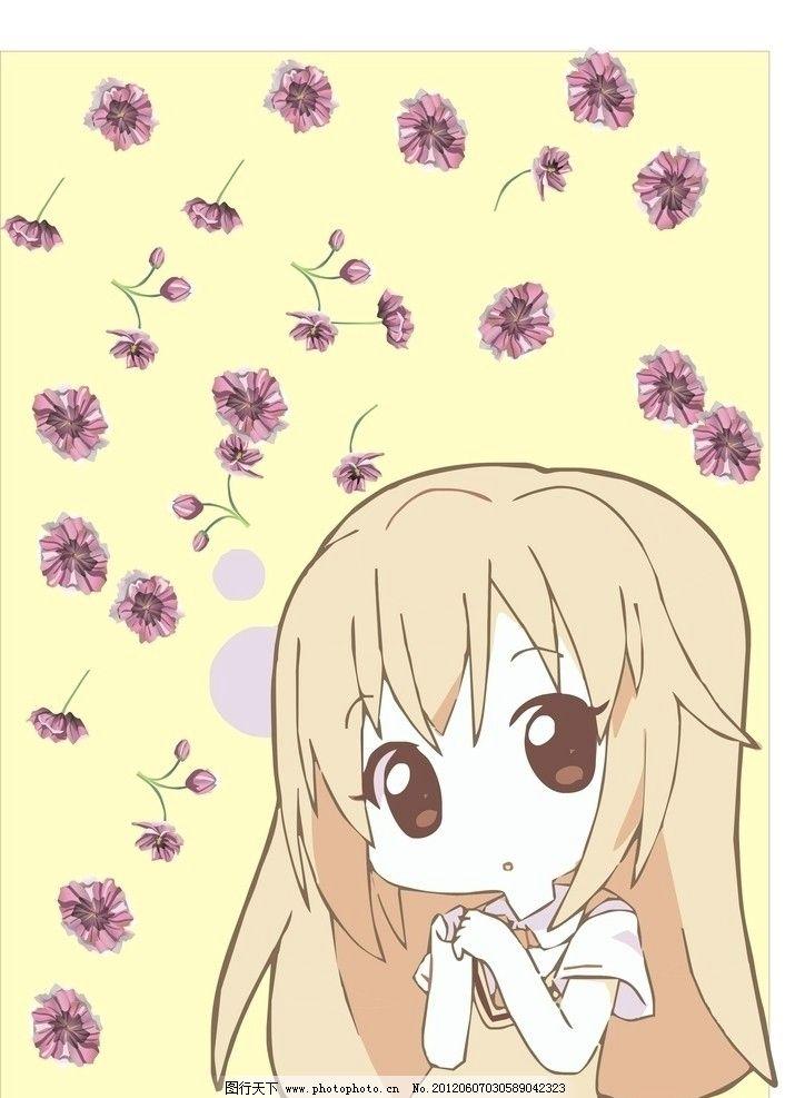 动漫人物小美女 动漫人物 小女生 花 大眼睛 长头发 可爱 萌 卡通设计
