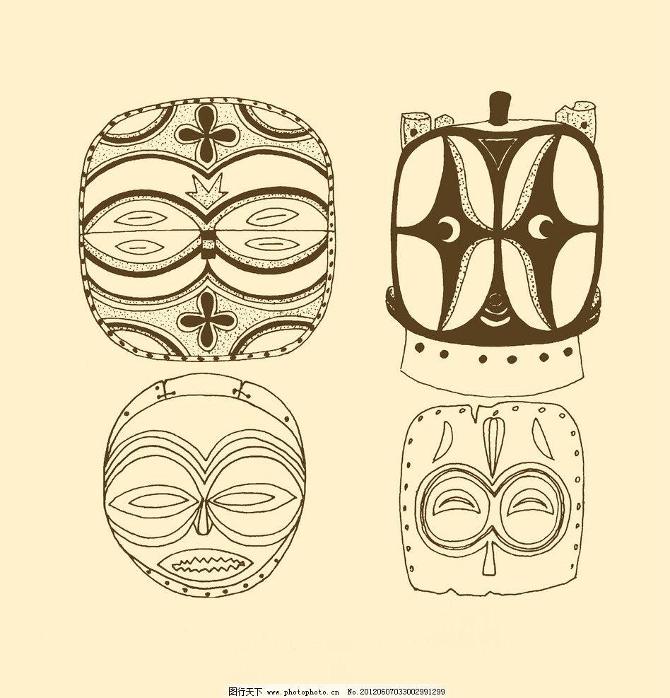 设计图库 psd分层 其他  非洲图案集 非洲图案 非洲 图案 纹样 图形