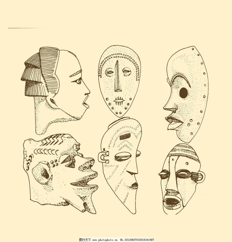 非洲图案集 非洲图案 非洲 图案 纹样 图形 白描 勾勒 简笔画 面具