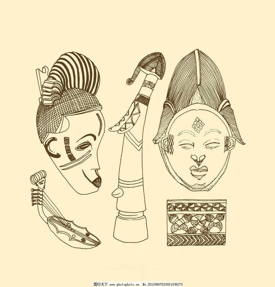 勾勒 简笔画 面具 雕像 石雕 石像 雕刻 木刻 木雕 民族 原始 非洲