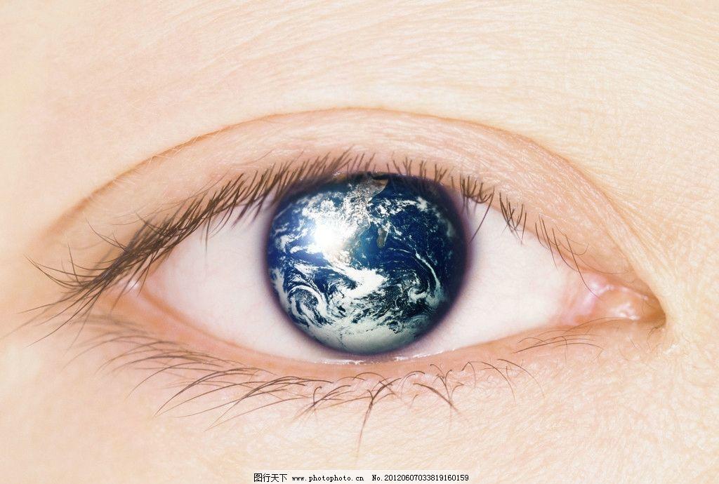 眼睛中的地球 局部特写 创意设计 高清图片 图片素材 其他