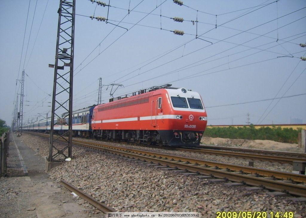 韶山7e型准高速电力机车图片