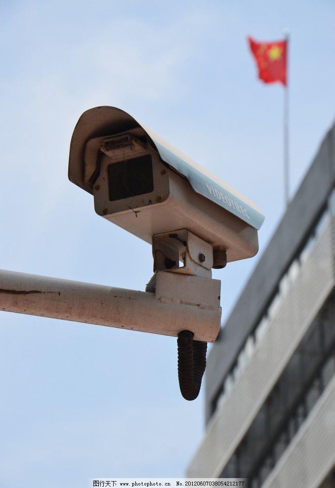 交通监控摄像头图片