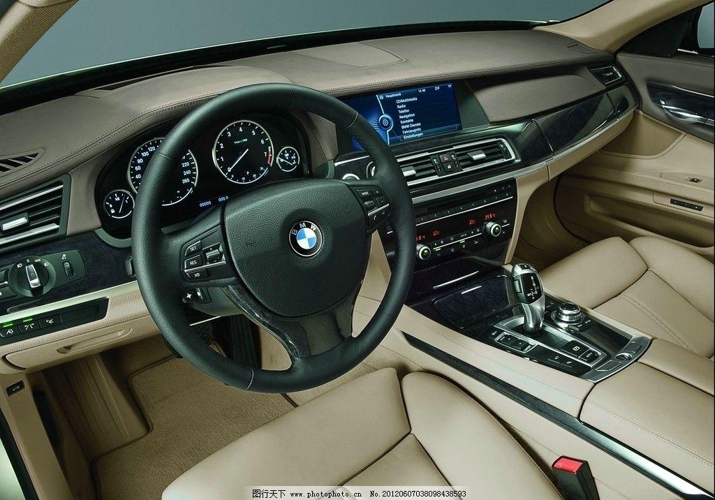 宝马驾驶座 驾驶舱 方向盘 交通工具 现代科技 摄影 300dpi jpg