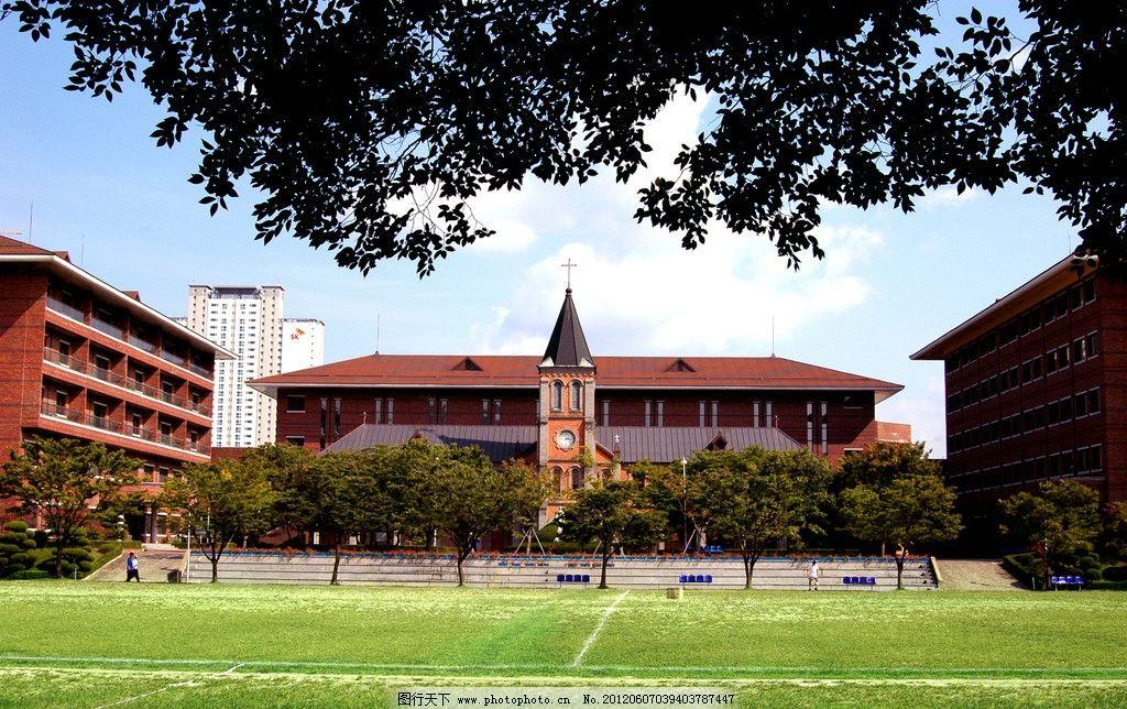 大学校园 大学 学校 校园 教学楼 留学 草地 草坪 操场 建筑摄影 建筑