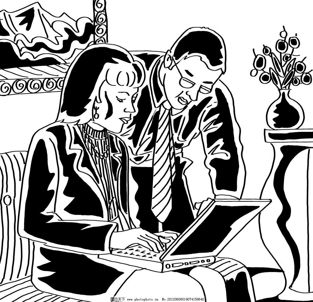 黑白人物装饰之工作男女 黑白装饰画 场景 黑白插图 交谈 插画