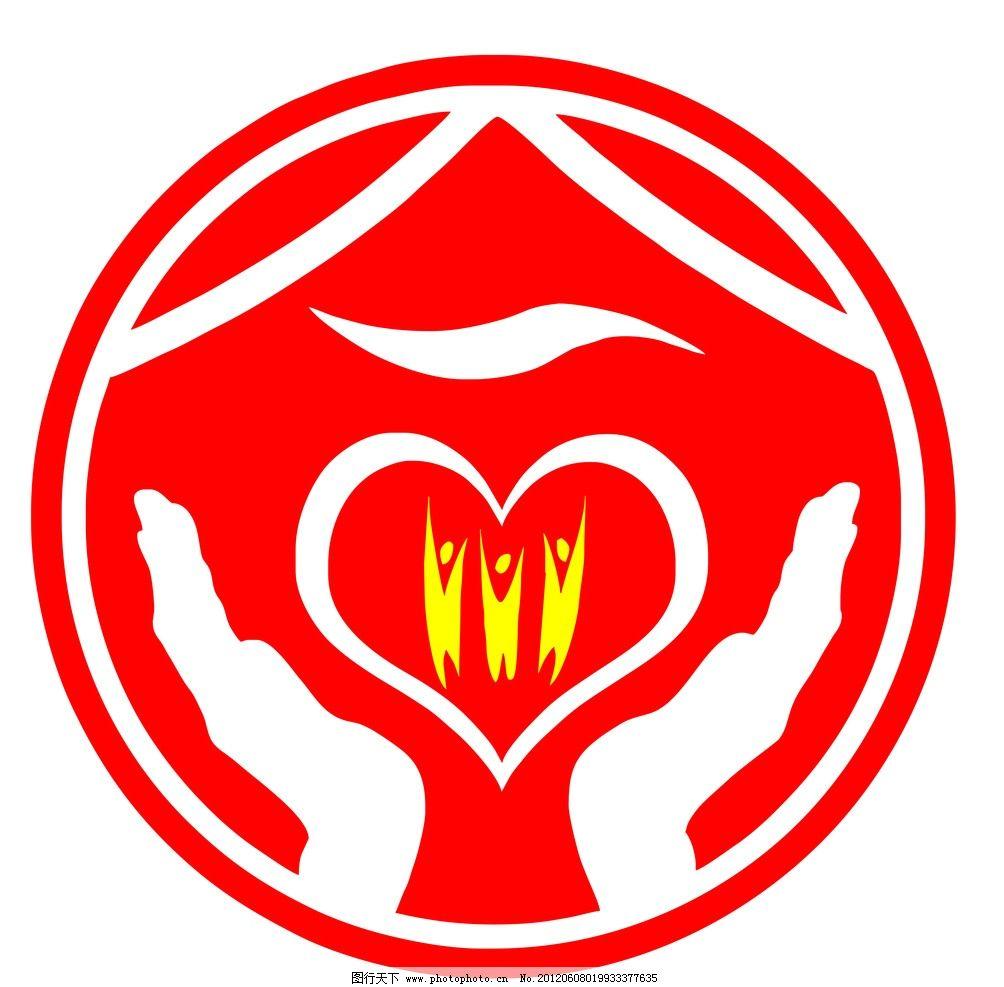标志 爱心 合唱团红色 合唱团标志 素材 矢量图 圆形 企业logo标志