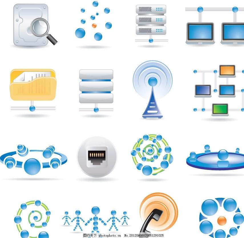 蓝色网络互联网图标