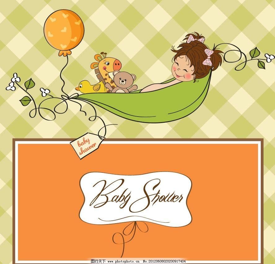 可爱婴儿宝宝成长卡片图片