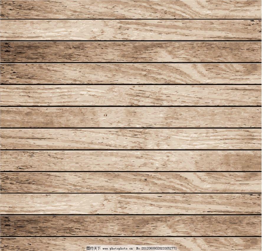 木纹木板矢量