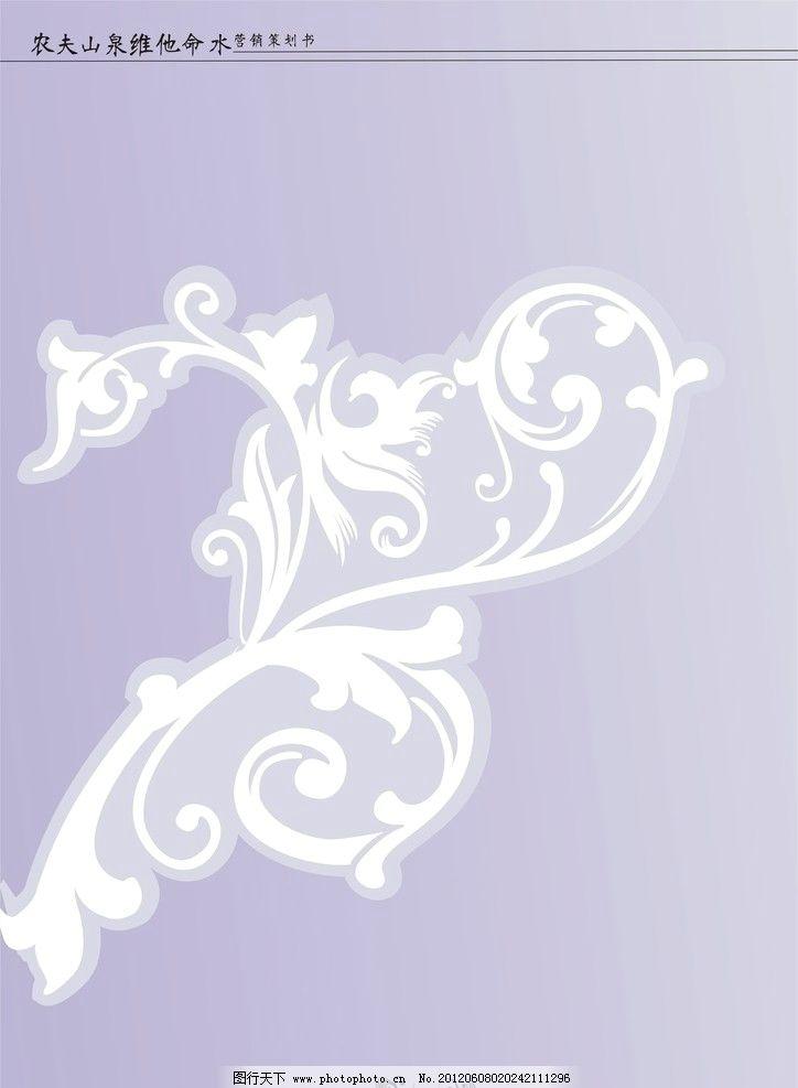 word底纹 淡紫色 紫色 花纹 word 底纹 底纹背景 底纹边框 矢量 cdr