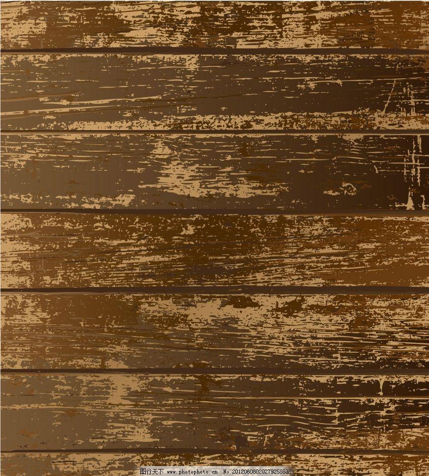 怀旧木纹木板图片_背景底纹