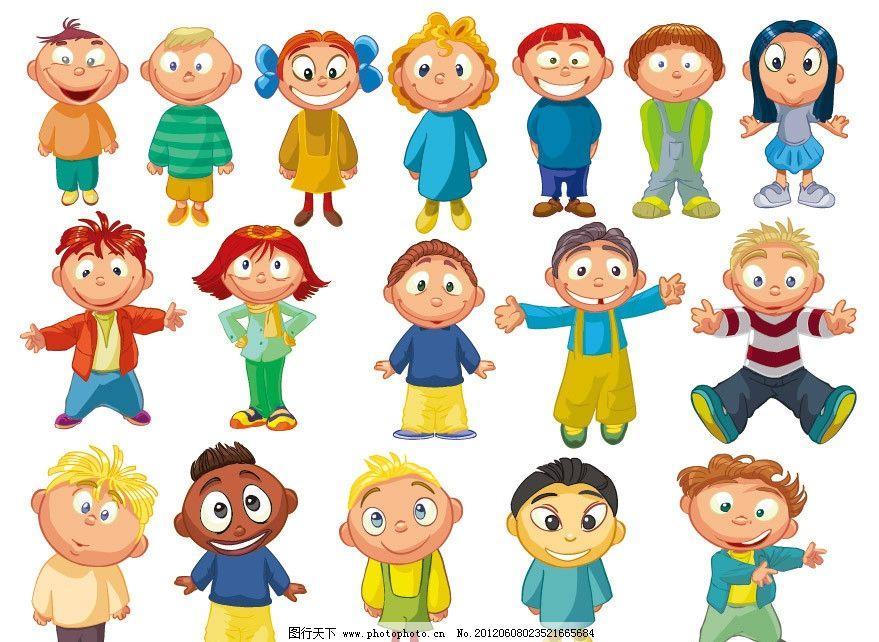 可爱 卡通 儿童 孩子 幼儿 小女孩 小男孩 小学生 表情 动作 姿势
