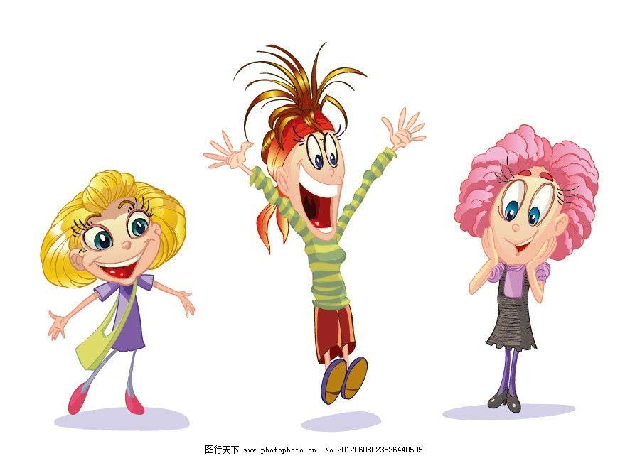 卡通快乐儿童 可爱 卡通 儿童 孩子 幼儿 小女孩 小男孩 小学生 表情 动作 姿势 欢呼 手绘 矢量 儿童主题 儿童幼儿 矢量人物 EPS