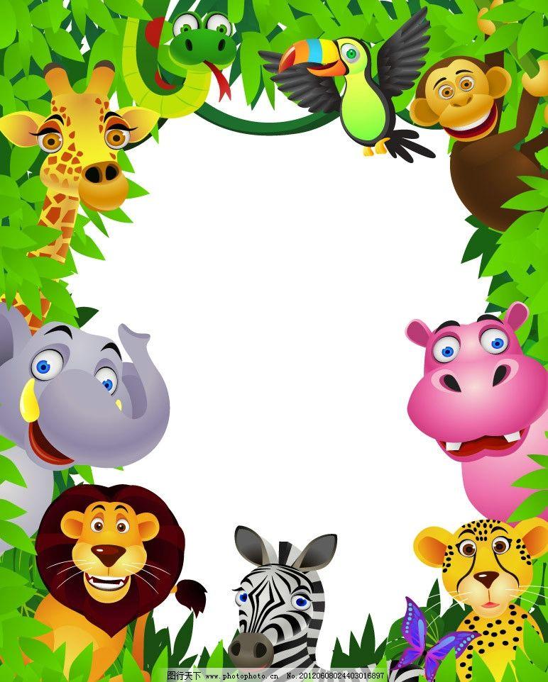 森林手绘动物图片