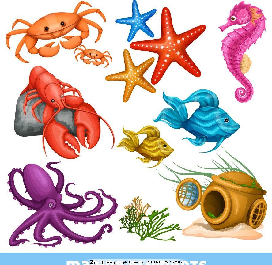 海底生物diy折纸步骤