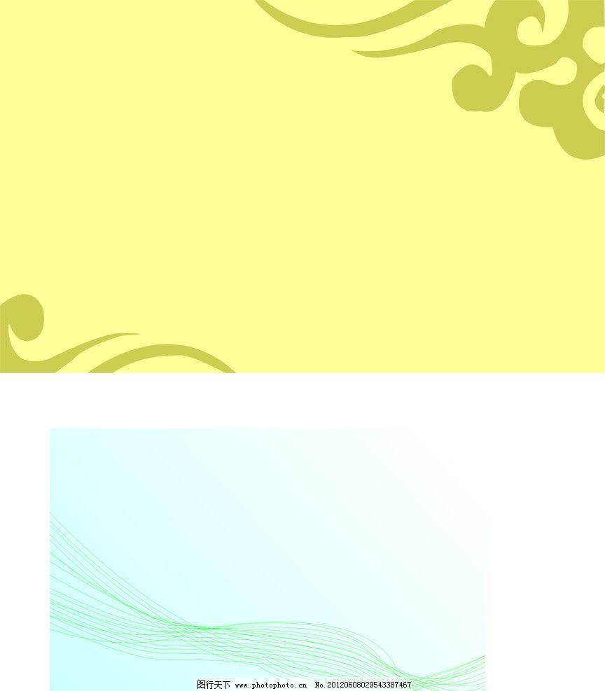 花边背景 花边 黄色背景花边 广告设计 矢量 cdr