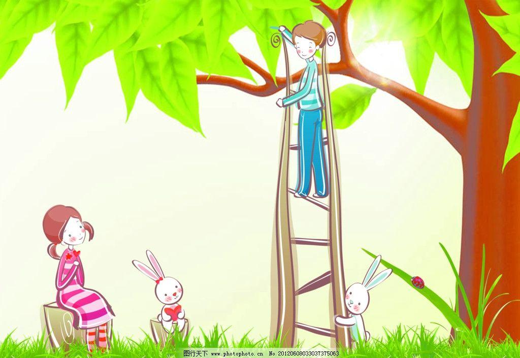 卡通人物 兔子 梯子 树