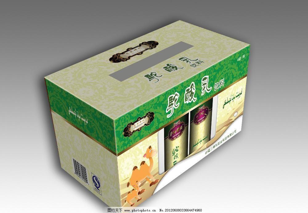 乳饮料外包装(平面图) 包装设计 动物剪影 广告设计模板 花纹
