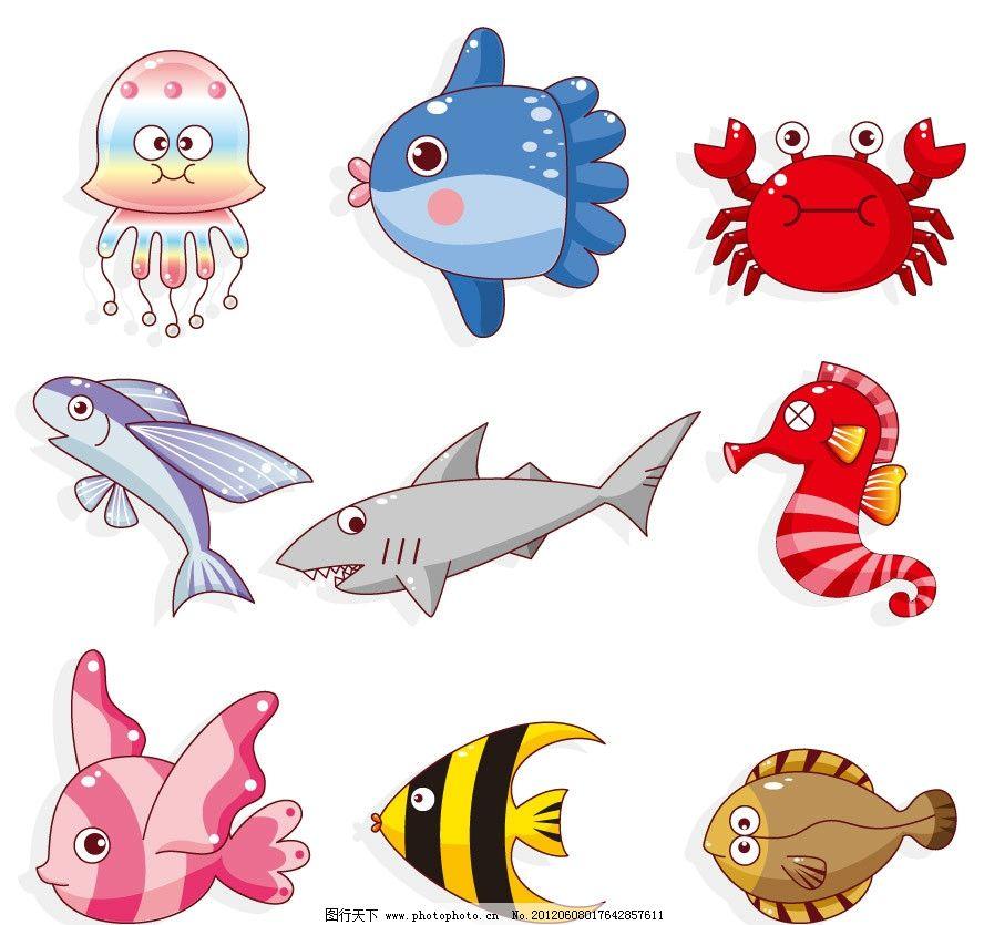 卡通海洋生物 卡通 海洋
