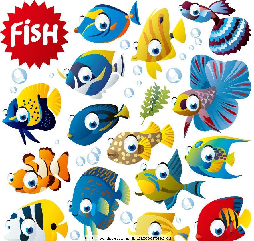 海洋 生物 鱼 手绘