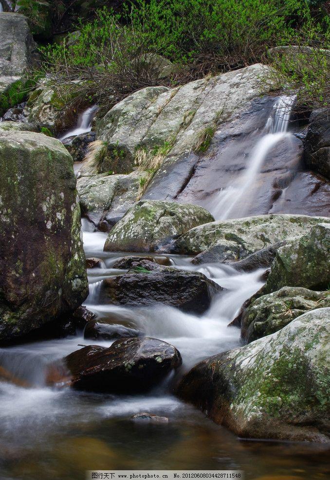 小溪 瀑布 流水 山峦 绿树 碧水 石头 森林 山水风景 自然景观 摄影