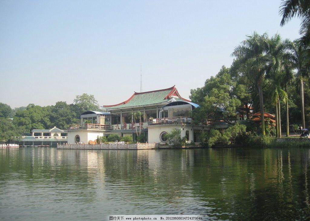 风和日丽 清水悠悠 户外风景 阳光明媚 建筑景观 自然景观 摄影 180dp