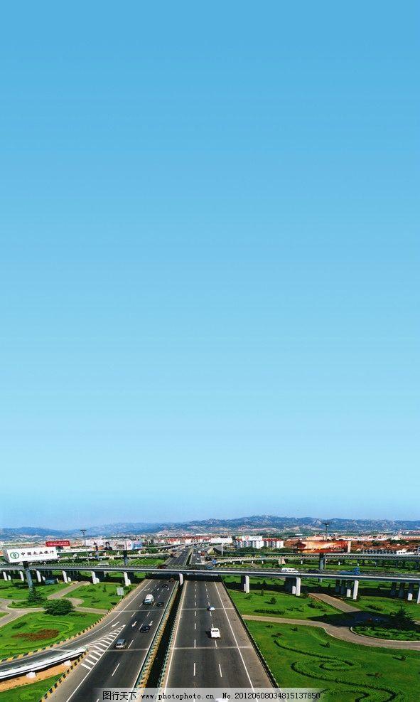 高速公路图 航拍高速公路 青岛高速 高速 立交桥 蓝天白云 高山绿树
