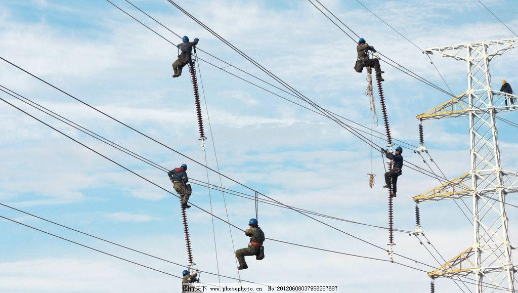高压线路架设 架线 电线
