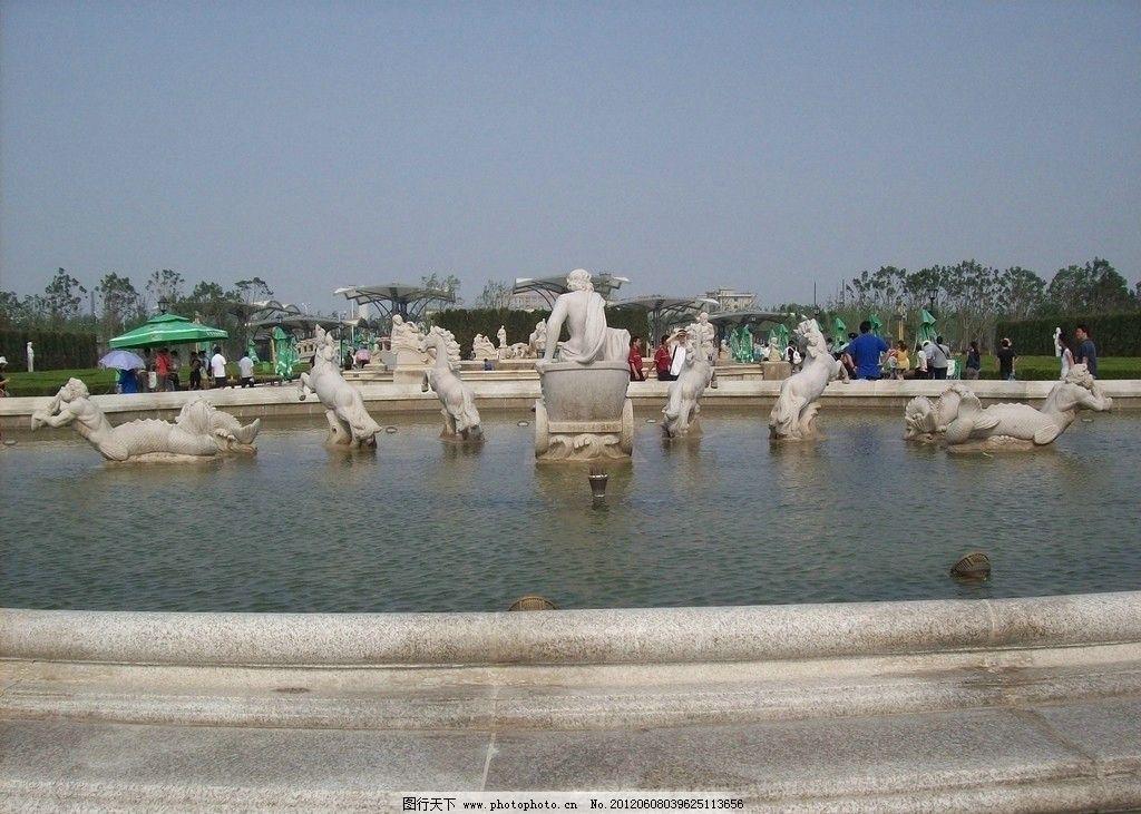 西安世园会 欧式喷泉图片